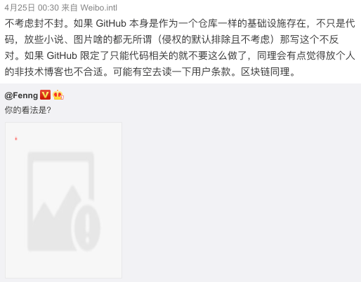 weibo-comment